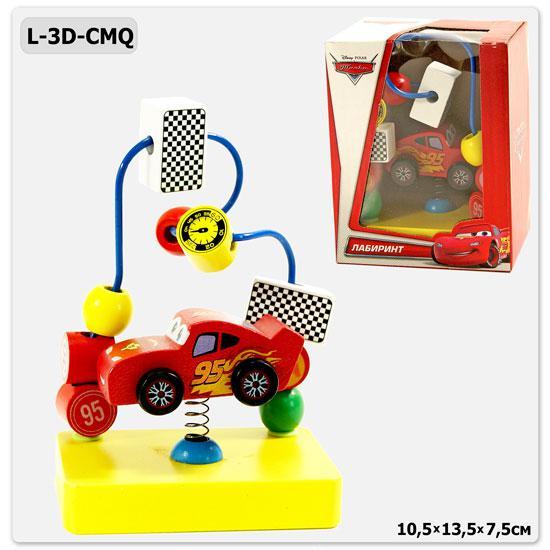 L-3D-CMQ